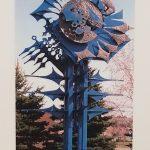 L'Arbre de la nation, par Luc-Bernard Duquette, 1970